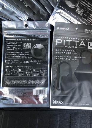 Pitta mask ⭐️многоразовая маска питта (япония)⭐️ оригинал! ⭐️ защитная ⭐️ багаторазова3 фото