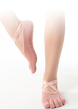 Женские носки для йоги, гимнастики