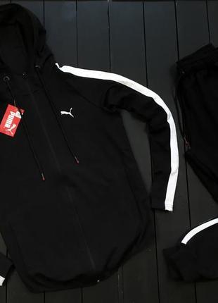 Спортивный костюм пума, черный с белыми лампасами (с-хл)