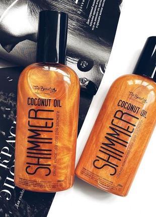 Масло для загара с шиммером top beauty coconut oil shimmer