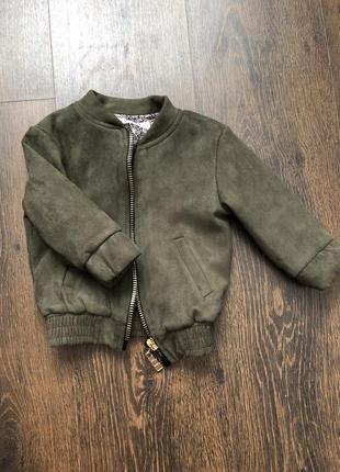 Детская демисезонная курточка бомбер