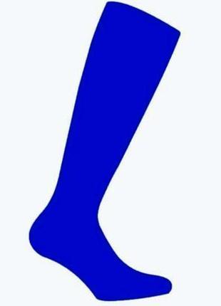 Синие гетры, спортивные носки, футбольные