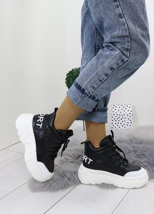 Кроссовки кожаные на высокой платформе, сникерсы черные на платформе, молодежные сникерсы
