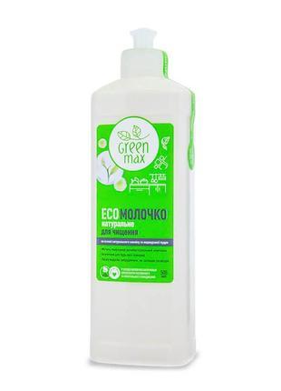 Эко молочко для очищения загрязнений green max