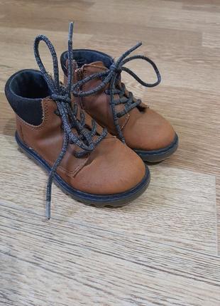 Стильні черевички