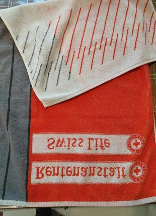 Махровое двустороннее  полотенце 45×85см
