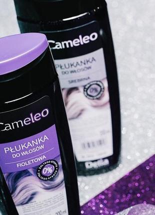 """Оттеночный ополаскиватель для волос """"фиолетовый"""" от желтизны"""