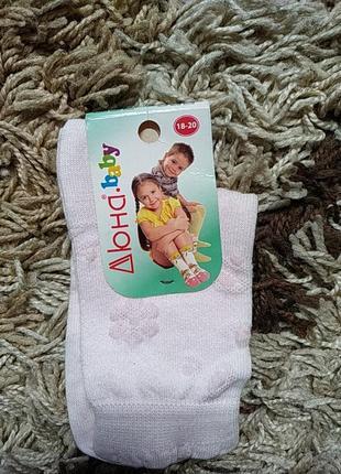 Носочки для дівчинки дюна