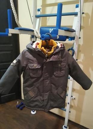 Куртка дитяча 2 в 1