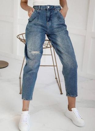 "_new_ обалденные !!! джинсы алладины от ""dilvin"""