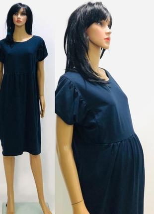 Платье трикотажное летнее для беременных