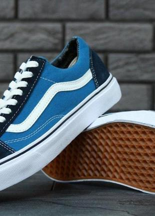Кеды vans old skool blue white