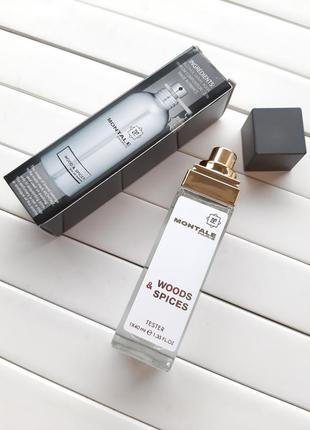 Montale wood and spices тестер 40 мл, мини-парфюмерия, парфюм, парфюмерная вода,спрей