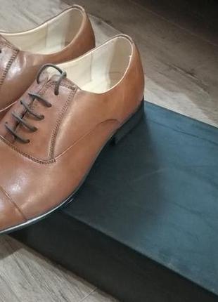 Туфли оксфорды мужские.