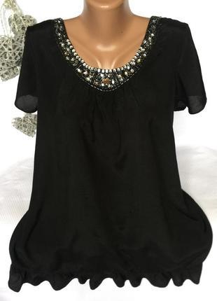 Шикарная футболка блуза