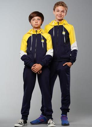 Спортивный костюм для мальчика2 фото
