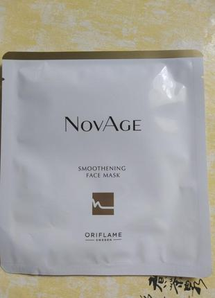 Разглаживающая тканевая маска для лица novage