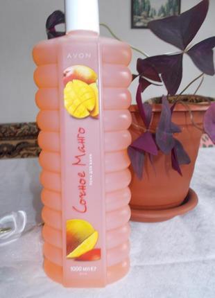 """Пена для ванны """"сочное манго"""" эйвон avon 1000мл."""