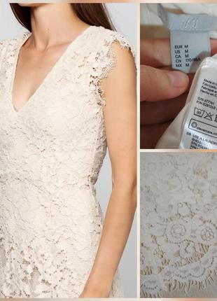 Роскошное кружевное нюдовое белое платье миди для особого торжества