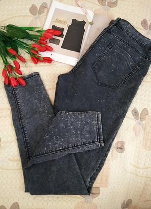Крутые легкие  джинсы, джеггинсы