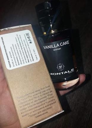 Vanilla cake 60 ml✅