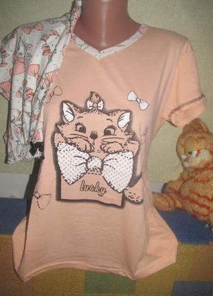 Пижама летняя  футболка+брюки турция