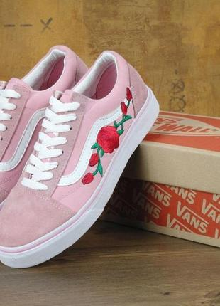 Кеды женские пудра розовые  vans old skool art pink rose