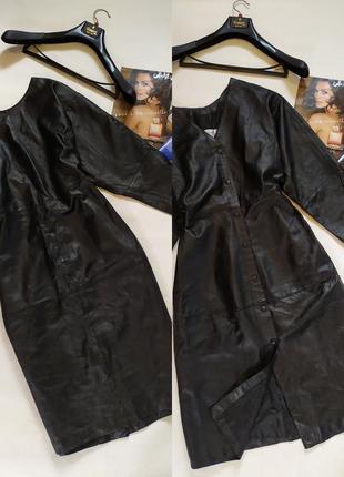 Нереально крутое кожаное платье ! 100% натуральная кожа !!!