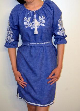 Вишиванка вышиванка вишита сукня розмір xs-s, 42-44