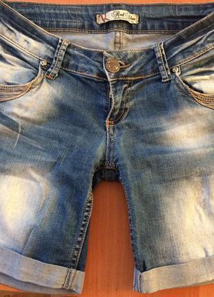 Короткие шорты red blue