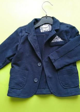 Пиджак тёмно-синий на мальчика