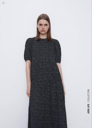 Актуальное летнее платье в горох миди zara, oversize,платье макси