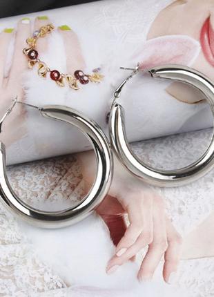 Серьги серёжки кольца большие серебристые новые