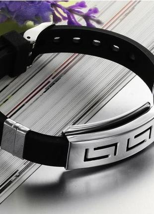 Силиконовый стильный браслет