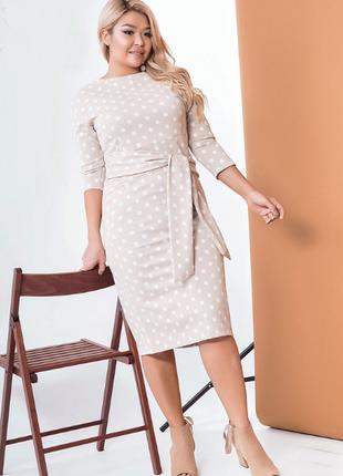 Романтическое платье размеры 46-60