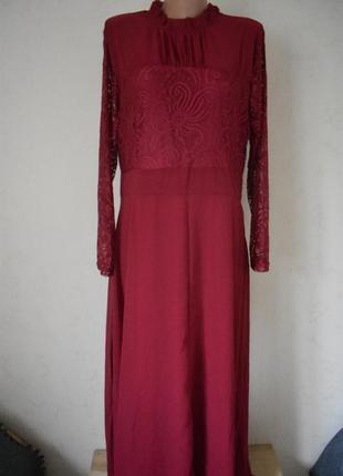 Новое красивое длинное платье