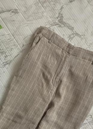 Легенькі штани mng🔥🔥🔥