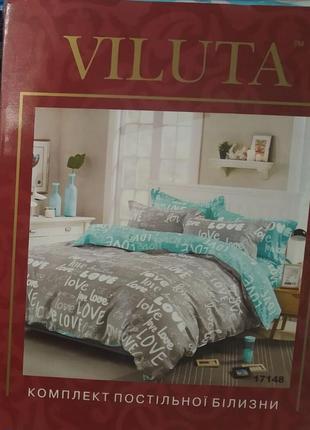 Комплект постельного белья тм.вилюта.