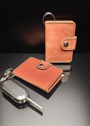 Брелок на ключи авто картхолдер обложка для документов на машину