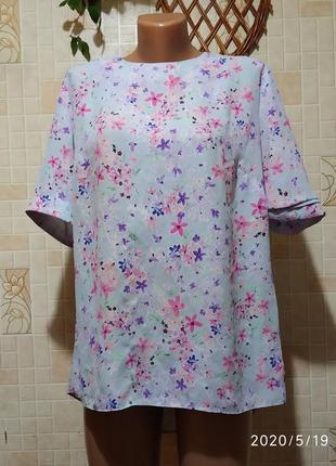 Нежная блуза 137