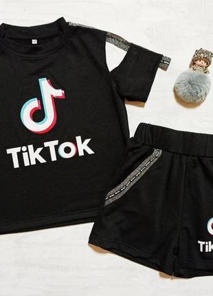 Летний комплект  тик-ток с шортами на девочку, 2 цвета