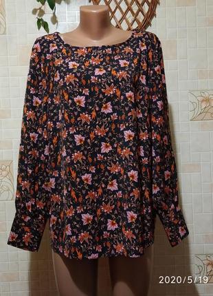 Красивая блуза 228