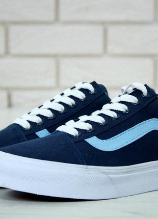 Кеды  vans old skool navy blue