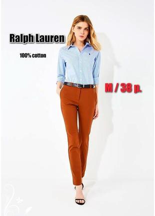Polo ralph lauren офисная рубашка в полоску