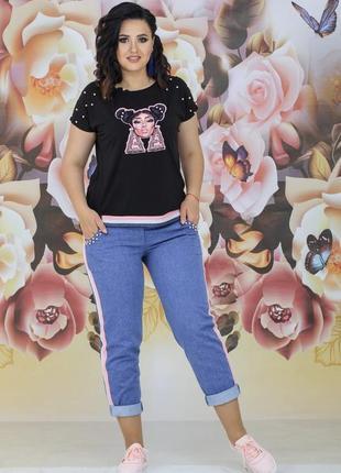 Костюм футболка джинсы