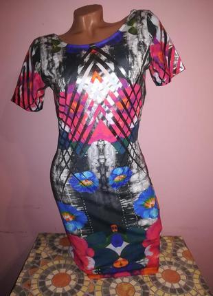 Sale! яркое трикотажное платье с серебристыми полосками