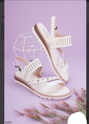 Стильные белые босоножки сандалии на плоской подошве низкий ход