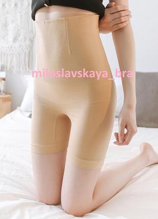 Корректирующее белье, шорты панталоны с утяжкой, послеродовые утягивающие трусики, корсет