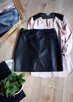 Шикарная кожаная юбка