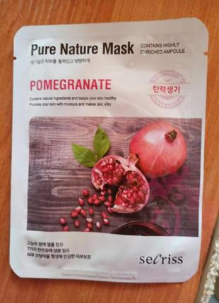 Корейская маска